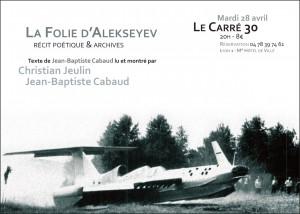 fly Alekseyev