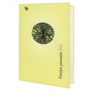 Poezijos Pavasaris Almanach