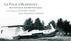 Cabaud Alekseyev Carré 30