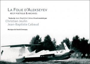 Cabaud Jeulin Alekseyev